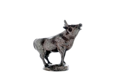 Lot 25-Water Buffalo Accessory Mascot