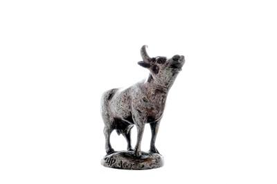 Lot 25-Water Buffalo Accessory Mascot