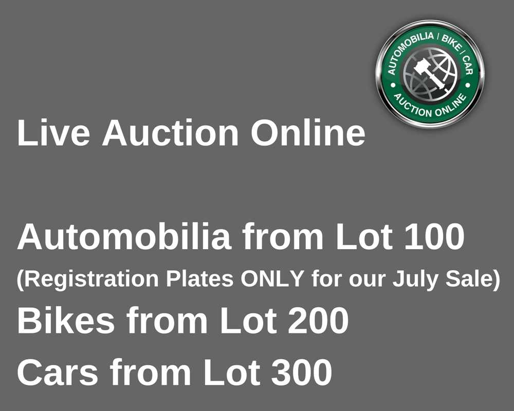 Lot 300 - Our Car Sale