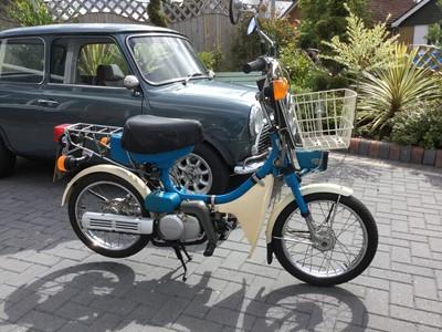 Lot 230 - 1990 Yamaha QT50