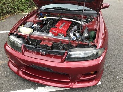 Lot 82 - 1995 Nissan Skyline R33 GTR V-Spec