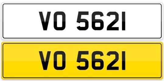 Lot 100-Registration Number - VO 5621