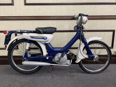 Lot 171 - 1975 Honda PC50