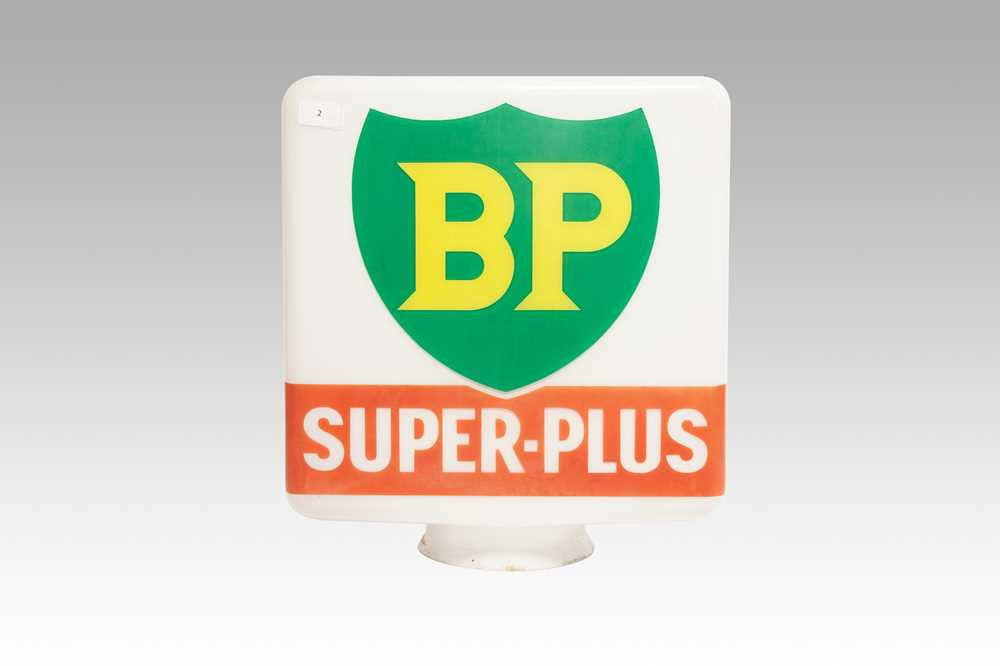 Lot 2 - BP Super-Plus Glass Petrol Pump Globe