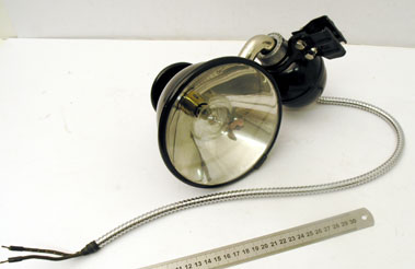 Lot 327-Auto Reelite Spotlamp & Mirror Unit