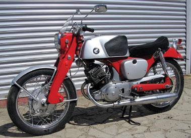 Lot 50-Honda CB92