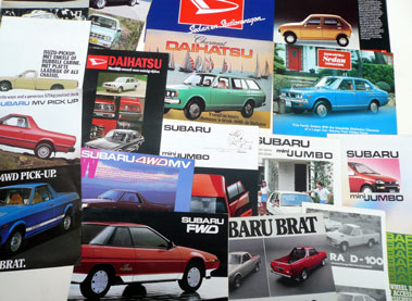 Lot 138-Quantity of Japanese Marque Sales Brochures