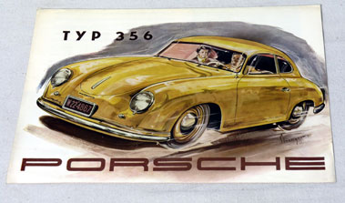 Lot 113-Porsche 356 Sales Brochure