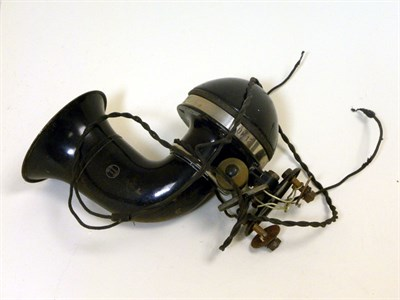 Lot 306-Bosch Electric Horn