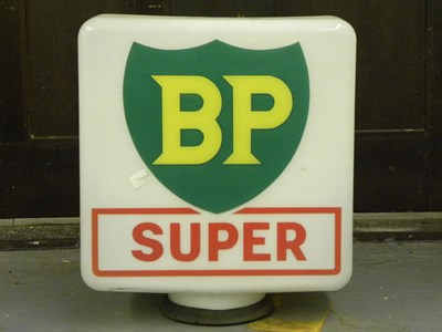 Lot 79 - BP 'Super' Petrol Pump Globe