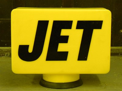 Lot 95 - Jet Petrol Pump Globe