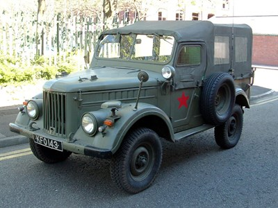 Lot 27-1956 GAZ 69