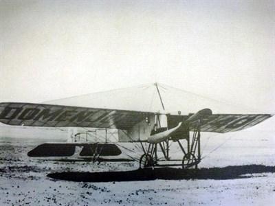 Lot 24 - Four Rare Aeronautical Artworks