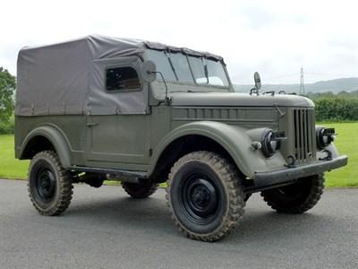 Lot 12 - 1964 GAZ 69