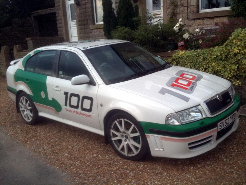 Lot 35 - 2003 Skoda Octavia VRS WRC Limited Edition