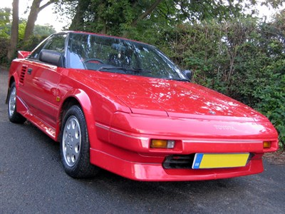 Lot 6 - 1988 Toyota MR2
