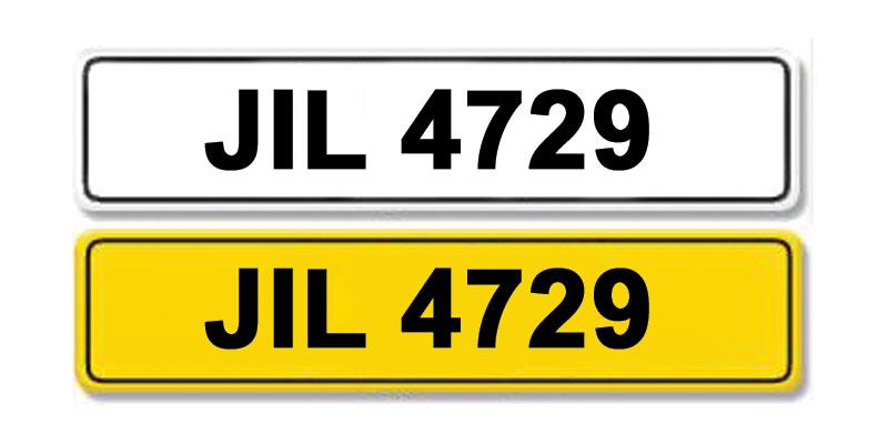 Lot 5 - Registration Number JIL 4729