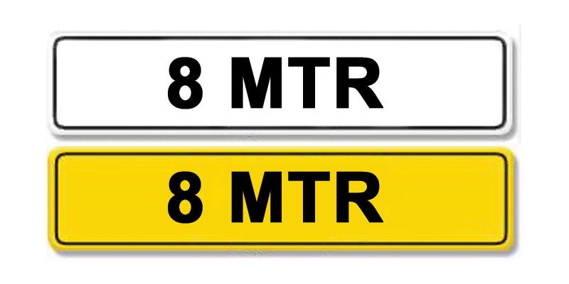 Lot 10 - Registration Number 8 MTR