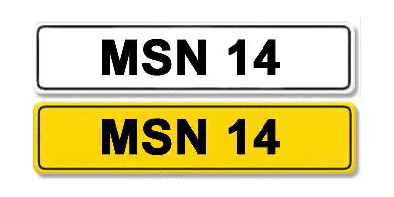 Lot 3-Registration Number MSN 14