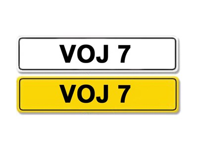 Lot 8 - Registration Number VOJ 7