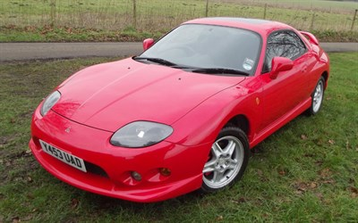 Lot 91-2001 Mitsubishi FTO GPX Ralliart
