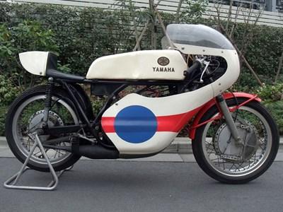 Lot 59-1972 Yamaha TZ250