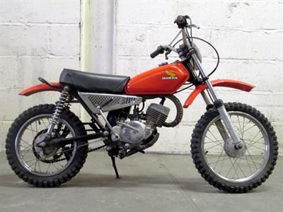 Lot 58-1974 Honda MR50