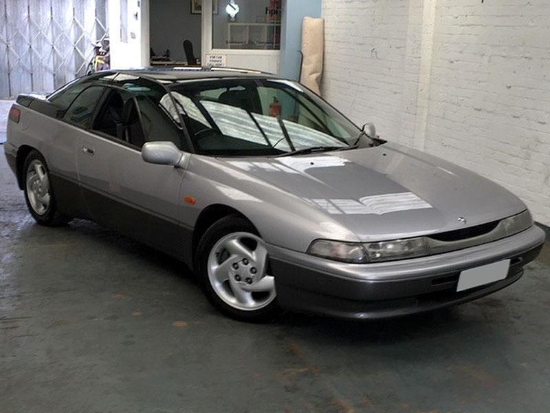 Lot 28-1993 Subaru SVX