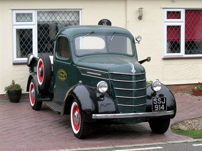 Lot 27 - 1938 International D2 Pickup