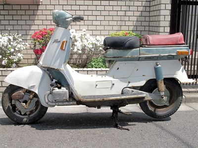 Lot 28-1962 Honda M85 Juno