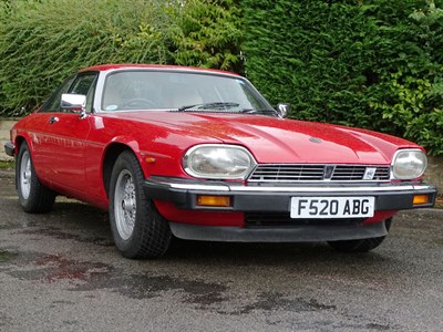 Lot 1 - 1989 Jaguar XJ-S 3.6