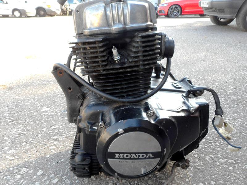 Lot 3 - Various Engine Casings & Engine