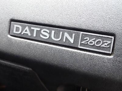 Lot 11-1974 Datsun 260Z