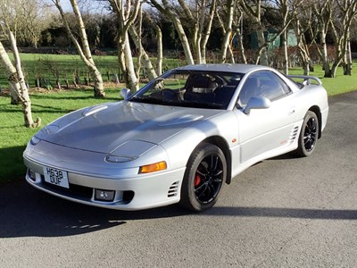 Lot 22 - 1991 Mitsubishi GTO